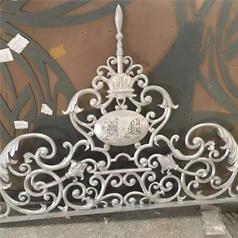 Aluminum Casting Fence